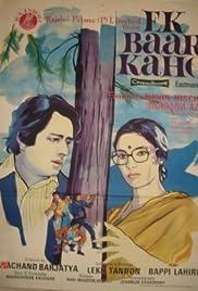 Ek Baar Kaho Poster