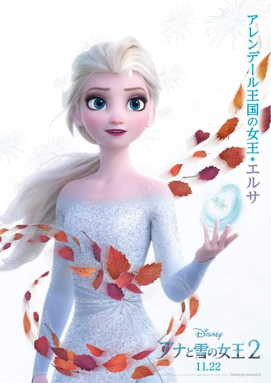 Frozen Ii 2019 Photo Gallery Imdb