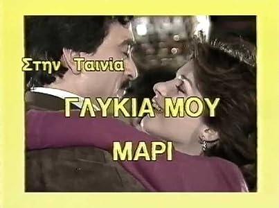Watch full comedy movies Glykia mou, Mari Greece [2160p]