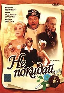 A great comedy movie to watch Ne pokiday... [h.264]