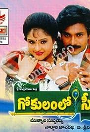 Gokulamlo Seetha Poster