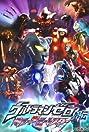 Ultraman Zero Gaiden: Killer the Beatstar (2011) Poster