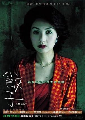 Tony Ka Fai Leung Dumplings Movie