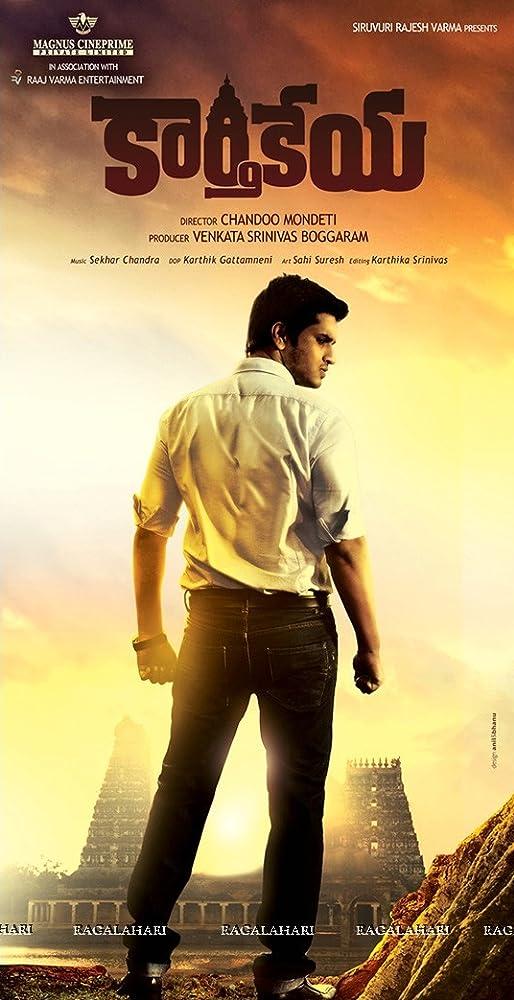 Karthikeya (2014) Hindi Dubbed