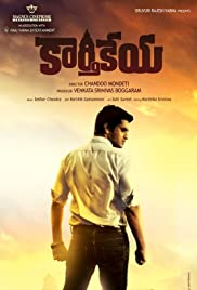Karthikeya (2014) Telugu HDRip 480p & 720p GDrive [YouTube Version] | Bsub