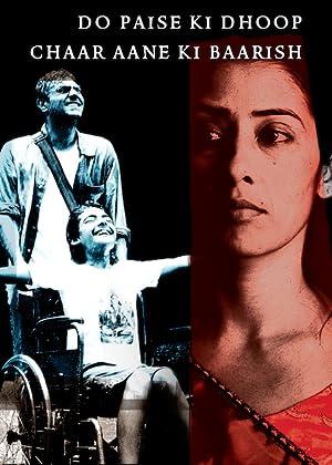 Do Paise Ki Dhoop, Chaar Aane Ki Baarish movie, song and  lyrics