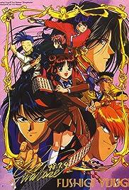 Fushigi Yûgi - The Mysterious Play Poster