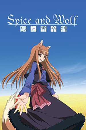 Where to stream Spice and Wolf