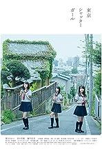 Tokyo Shutter Girl