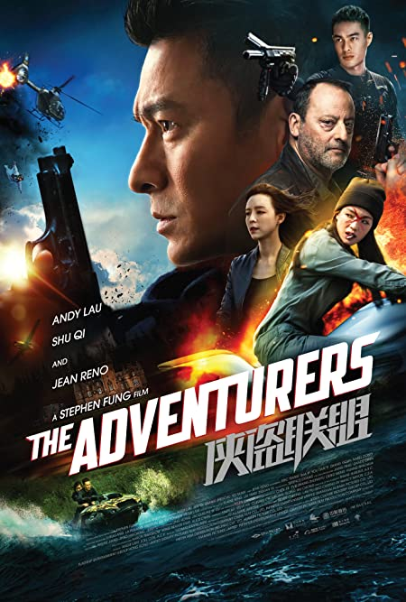 The Adventurers (2017) Dual Audio Blu-Ray - 480P | 720P - x264 - 300MB | 850MB - Download & Watch Online  Movie Poster - mlsbd