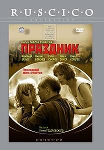 English movies downloads site Prazdnik Russia [720x594]
