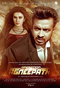 Primary photo for Operation Agneepath