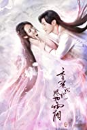 Love O2O (TV Series 2016– ) - IMDb