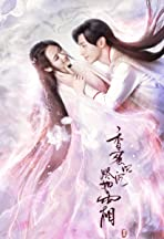 Ashes of Love