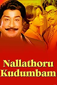 Nallathoru Kudumbam (1979)