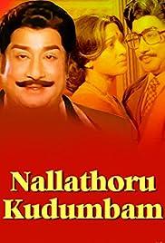 Nallathoru Kudumbam Poster