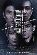 peace breaker movie english subtitles