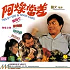 A Can dang chai (1981)
