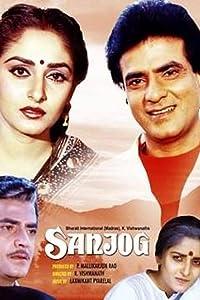 Sanjog by K. Raghavendra Rao