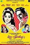 Love in Bombay (1974)