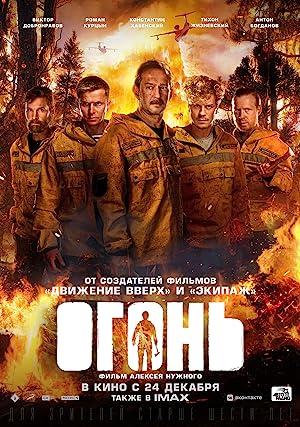 Fire - Im Kampf gegen die Flammenhölle (2020) • 26. Juni 2021