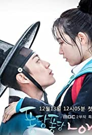 Splash Splash Love : Season 1 KOREAN HDTV 540p | [Complete] | BSub