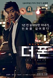 The Phone 2015 Korean Movie Watch Online Full HD thumbnail