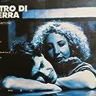 Iaia Forte and Andrea Renzi in Teatro di guerra (1998)