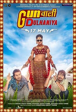 Gunwali Dulhaniya (0000)