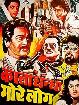 Anita Raj Kala Dhanda Goray Log Movie