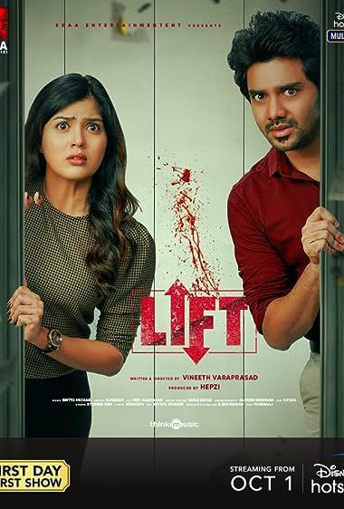 Lift (2021) HDRip Tamil Movie Watch Online Free