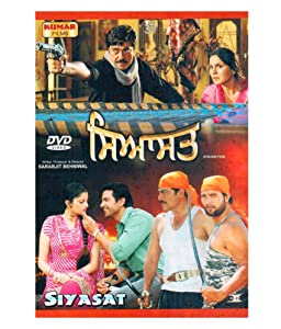 Siyasat full movie in hindi 720p