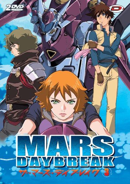 دانلود زیرنویس فارسی سریال Mars Daybreak
