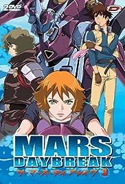 Mars Daybreak Poster