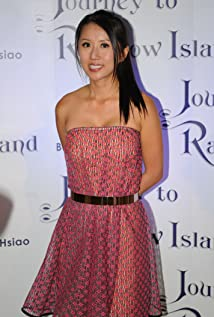Christie Hsiao Picture