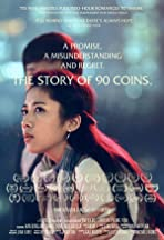 The Story of 90 Coins