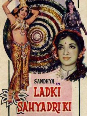 Ladki Sahyadri Ki movie, song and  lyrics