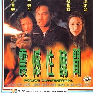 Fengyi Zhang Zhen han xing chou wen Movie