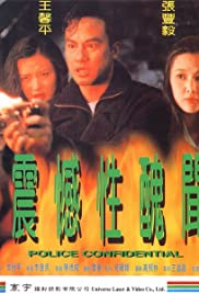 Zhen han xing chou wen Poster