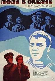 Oleg Li and Vadim Spiridonov in Lyudi v okeane (1980)