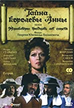 The Secret of Queen Anne or Musketeers Thirty Years After