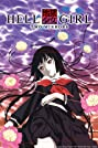 Hell Girl: Two Mirrors (2006) Poster