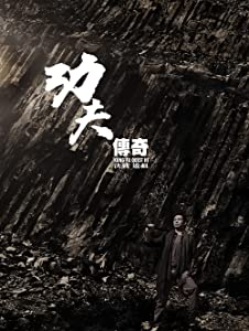 Watch latest action movies At the Apex of Wudang [1080i]