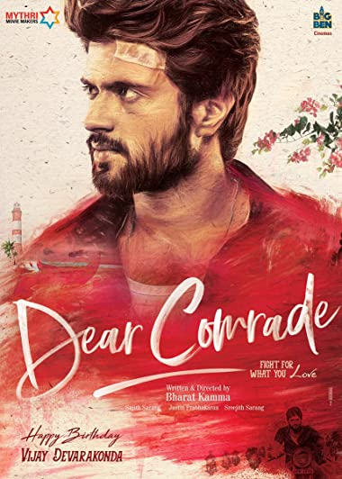 Dear Comrade 2020 Full Hindi Dubbed Movie Download 400MB HDRip 480p