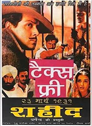 Sutanu Gupta (assistant screenplay writer) 23rd March 1931: Shaheed Movie