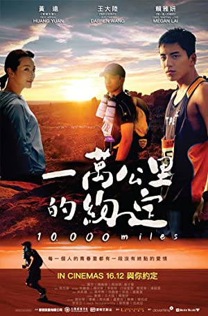 10,000 Miles full movie streaming