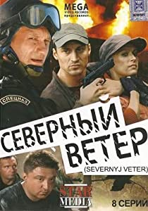 Torrent download site movies Severnyy veter by Ilya S. Maksimov [320p]