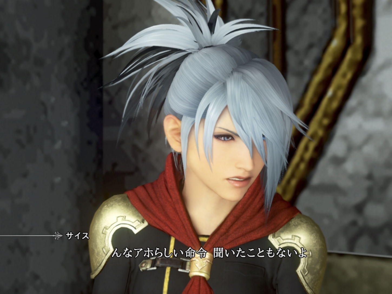 Corri English in Final Fantasy Type-0 HD (2015)