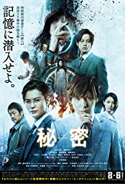 The Top Secret: Murder in Mind (2016) Himitsu: The Top Secret 720p