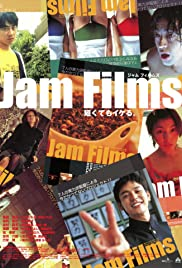 Jam Films(2002) Poster - Movie Forum, Cast, Reviews